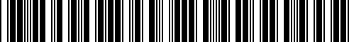 Barcode for T99C5-5NA5B